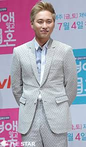 Image result for Heo Jung-min