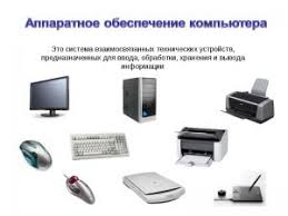 <b>Robiton Emergency Power</b> Set инструкция, форум, отзывы