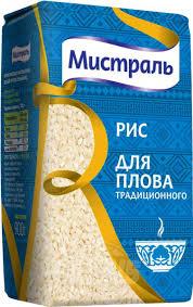 <b>Рис</b> для плова <b>Кубань Мистраль</b> белый круглозерный, 900 г ...