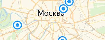 Средства для ухода за бытовой техникой — купить на Яндекс ...
