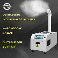 Wholesale Ultrasonic Industrial Humidifier - Buy Cheap Ultrasonic ...