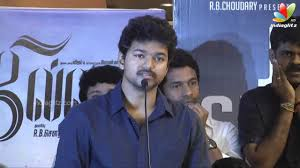 vijay at jilla success meet i vijay speaks about ajith s veeram vijay at jilla success meet i vijay speaks about ajith s veeram aam aadmi party interview
