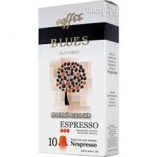 Купить Кофе Блюз Красный Апельсин №3 55г 10шт по низкой ...
