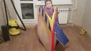 Как сложить детскую палатку - YouTube