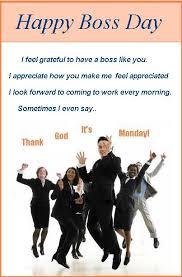 Boss Day Quotes Cards. QuotesGram via Relatably.com