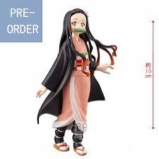presale september original banpresto dragonball super figure chosenshiretsuden piccolo pvc action figure model figurals dolls