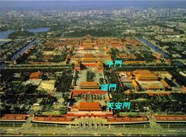 「中国・北京の故宮(紫禁城)」の画像検索結果