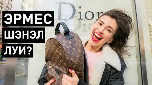 Как ПРАВИЛЬНО произносить названия БРЕНДОВ: Louis Vuitton ...