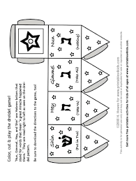 Small Picture Print and Color Dreidel Game Printables for Kids free word