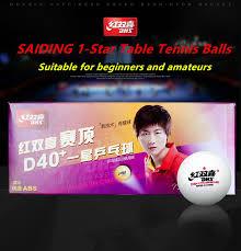 <b>DHS table</b> tennis balls new material 1 star d40+ balls for <b>table</b> tennis ...