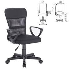 <b>Кресло</b> компактное <b>BRABIX Jet MG</b>-<b>315</b>, с подлокотниками, черное
