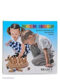 """Шахматы для тренировки памяти """"<b>МНЕМОНИКИ</b>"""" <b>BRADEX</b> ..."""