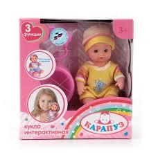 Интерактивная кукла <b>Карапуз</b> Hello Kitty <b>Пупс</b> 15 см Y14-DP-RU ...