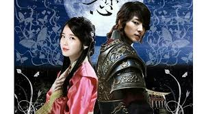 Image result for scarlet heart ryeo