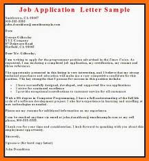 How To Write An Application Letter For Job For Under Graduate