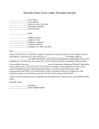 cover letter sample medical records clerk cover letter medical cover letter this post includes police records clerk interview questions medical resumesample medical records clerk cover