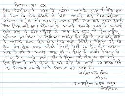 language and culture essay  wwwgxartorg languages roadmaps to culture essay by gurkirpal singh mondair a story about how hard work will