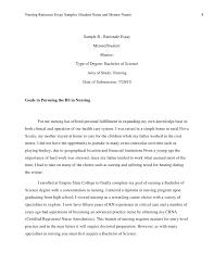 purdue admissions essay question essay price google custom search wordpress thesis mpa master thesis china dissertation buy essay questions and answers college application essay question examples