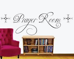 Image result for verse prayer closet