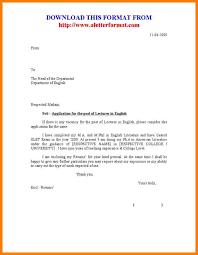 format simple job application letter teen budget worksheet format simple job application letter