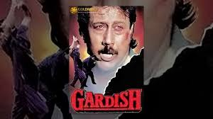 Image result for film (gardish)(1993)