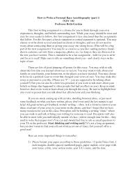 how to do essay about myself my favourite food short essay about myself essays and papers how to write essay to
