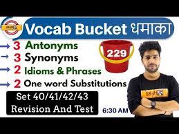 Vocab Bucket धमाका    Set <b>40</b>/<b>41</b>/<b>42</b>/43 Revision And Test   Class ...