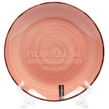 Тарелка десертная керамическая, 190 мм, Аэрография Нежный ...
