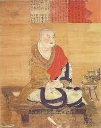 Kuiji