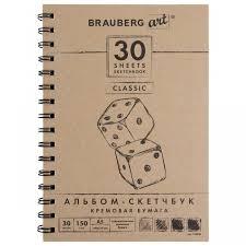<b>Brauberg Скетчбук Classic</b> слоновая кость 50 листов ...