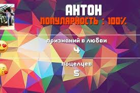 Антон Гаврилов | ВКонтакте