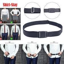 Fashion Business <b>Men Women Adjustable Near</b> Shirt Stay Best Shirt ...
