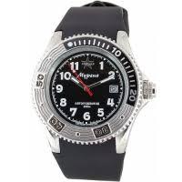Наручные <b>часы Спецназ</b> купить в Санкт-Петербурге