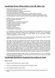essay business format essay business essay format pics resume essay business management essay samples example format business essays business format essay