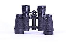 Hillento BAIGISH 8x30 Binoculars Telescope with ... - Amazon.com