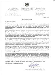 letter of recommendation secretary recommendation letter  letter of recommendation for secretary template butch