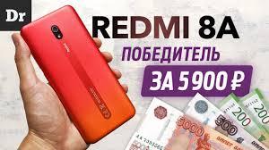 ОБЗОР <b>Redmi 8A</b>: Pixel за 5 900 рублей - YouTube
