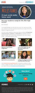milestones videos partner toolkit greatschools hs milestones partner educator outreach email