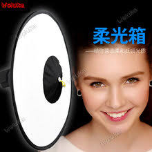 Buy Lamp for Shooting Ring online