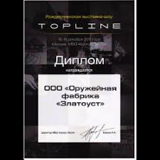 Выставка шоу <b>TOPLINE</b>