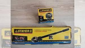 Трещетка с удлинителем, <b>клупп трубный Stayer</b> купить в ...