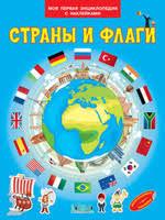 Купить <b>книги</b> от «<b>Вакоша</b>» — интернет-магазин OZON.ru