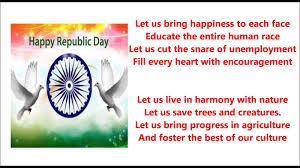 republic day speech essay poems for th th th th th class republic day poems for 7th class students kids childs