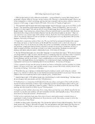 cover letter university entrance essay examples university