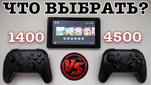 КОПИЯ VS ОРИГИНАЛ | <b>NINTENDO SWITCH PRO</b> CONTROLLER ...