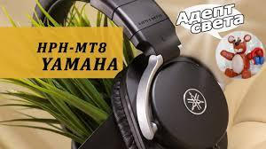 <b>Yamaha HPH</b>-<b>MT8</b> обзор <b>наушников</b> - YouTube