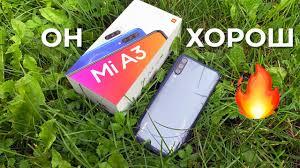 Обзор <b>Xiaomi Mi A3</b> - YouTube