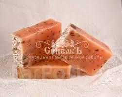 <b>Натуральное мыло-скраб ручной работы</b> Лемонграсс Спивакъ ...