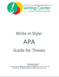 Yeditepe University Writing Center Wiki   APA Style Dissertation     apa kapak png