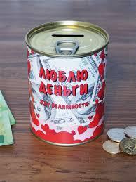 """<b>Копилка</b> """"Люблю деньги"""" Шпротов.Нет 9047964 в интернет ..."""
